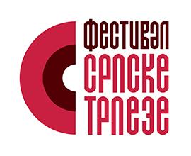 Фестивал Српске Трпезе Лого