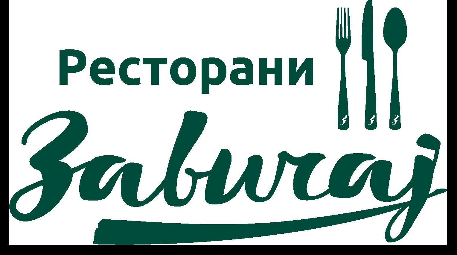 """Салаш 137"", Нови Сад"