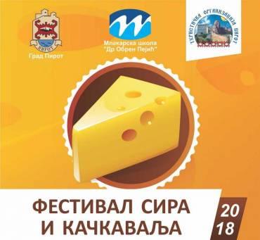 """Festival Sira i Kackavalja"", Pirot"