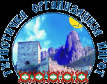 Туристичка организација Пирот
