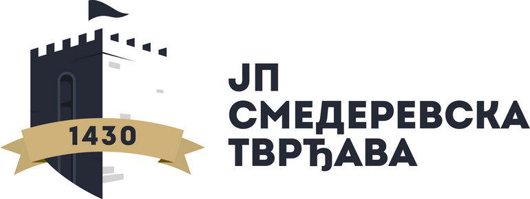 """Јавно предузеће """"Смедеревска тврђава"""""""