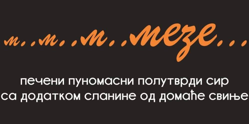 Пољопривредно газдинство Милан Милетић